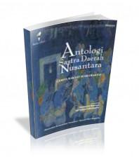 Antologi Sastra Daerah