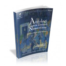 Antologi Sastra Daerah (Print On Demand)