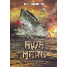 Awa Maru: The Titanic of Japan